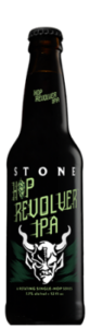 Stone Hop Revolver Image